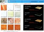 国产大理石、大理石复合花岗岩系列