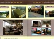 板材加工、包装运输