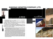 企业简介、矿产资源