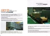 人造石英板生产线