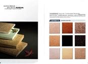 人造石英板产品
