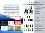 公司介绍、花岗岩磨具