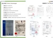 产品特点、检验报告