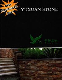 河北易县宇轩石材
