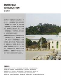 漳浦县鸿华源石材有限公司