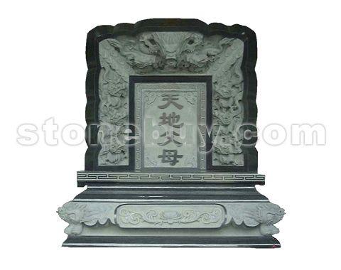 纪念碑 NO:LJ22533