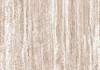 法国木纹灰